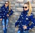Куртка со звёздами, бу