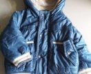 комплект курточка и полукомбенизон