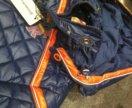 Куртки на мальчиков