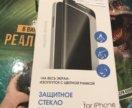 Защитное стекло на айфон