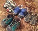 Обувь для мальчика 1-1.5 года