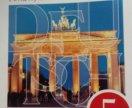 Учебник, рабочая тетрать по немецкому
