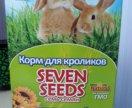 Сухой корм для кроликов