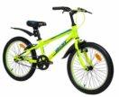 """Велосипед Аист Pirate 1.0 20"""" 1 скорость желтый"""