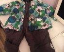 Комплект штаны и куртка (комбинезон)