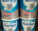 5 банок!Нутрилон nutrilon аминокислоты