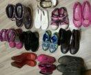 Обувь ( лето, осень, зима)