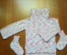 Хлопковый свитер +носки