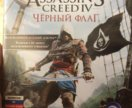 Assassin's creed Чёрный флаг PS4