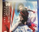 Mirror's edge catalyst для PS4