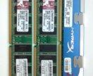 DDR, DDR2