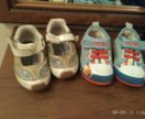 Обувь для дома