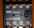 ABB ca7-22m вспомогательная контактная приставка