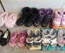 Пакет обуви 9 пар 25-26