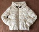 Куртка демисезонная р 44-46