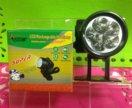 Налобный фонарь на аккумуляторе 5LED