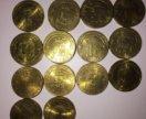 Монета  города воинской славы