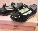 Новые туфли р-р 25