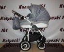 Новая коляска Indigo Camilla 2 в 1