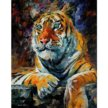 Раскраска по номерам.Тигр