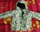 Куртка на осень, холодную весну