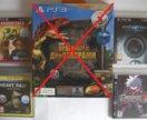 Игры для PS3 (Новые и Б/У) Часть 7