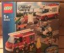 LEGO 60023 (starter set) новый!!