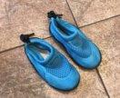Обувь для моря детская