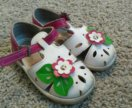 Продам сандали для садика 16см по стельке