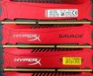 HyperX savage 16gb(4x4)