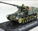 модель танка sd.kfz.164 Nashorn - 1944