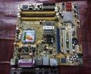 Asus P5E-VM DO (s775)