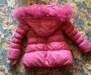 Зимняя куртка/пуховик