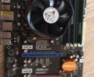 Материнская плата p55de3 asrock с процессором I5