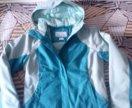 Куртка Columbia,жен