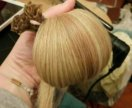 Славянские волосы для наращивания.