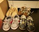 Пакет обуви на размер 20-21
