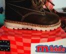 Ботинки зимние Mkids