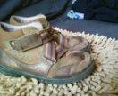 Ботинки Superfit осенние р 25