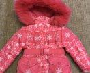 Зимняя куртка фирмы DANILO