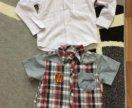 Одежда для детского сада!