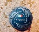 Футбольный мяч «Kappa»