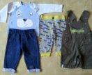 Детская одежда от 6 до 9 мес.