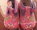 Обувь для девочки. 21 р