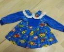 Продам детское платье размер 6-9месяцев