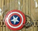 Брелок капитан Америка ЗАХОДИТЕ К НАМ!!