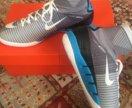 Nike MercurialX Proximo II DF IC