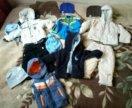 Пакет верхней одежды на мальчика
