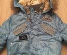 Куртка orbi