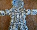 Детский зимний пуховый комбинезон